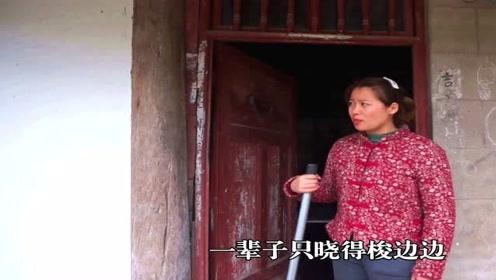 爆笑视频:宝器两口子出门秧红苕,回家发现遭贼了
