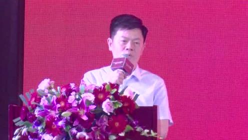 崇州市家具行业商会成立大会-视频