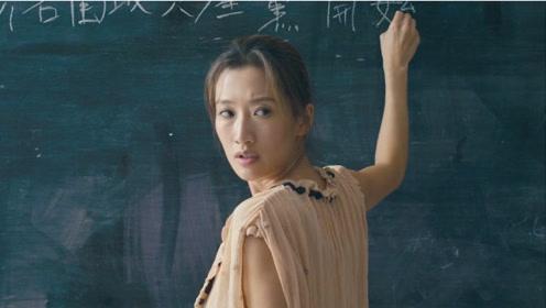 新老师教了好几天的班级,主任却说从来没有这个班,细思极恐