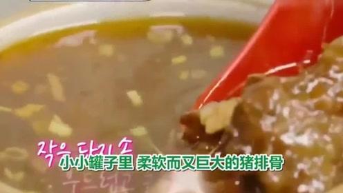 韩综:韩国明星心酸的旅游,到中国台湾只吃排骨米饭,不料这么好吃!