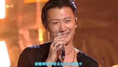 谢霆锋当年就是凭借这首歌,冲入华语乐坛,宣告新时代的来临!