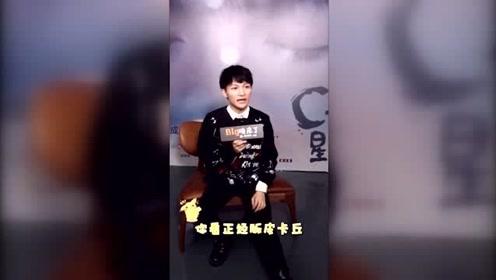 周深模仿皮卡丘,陈若轩:在戏里要涂黑,朱丹:脱口秀比主持难!
