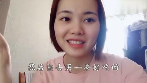 香港人的生活:香港老公说祝贺我平安隔离,帮拍视频买榴莲买烧鸭庆祝,感动感恩!
