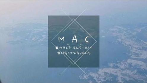 首尔旅游vlog,这一次,是和M.A.C的约会~