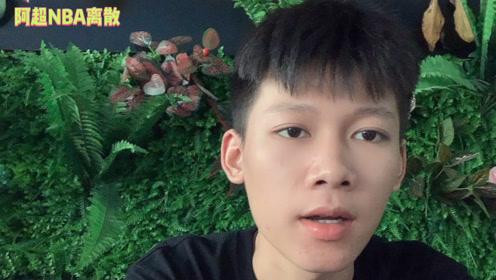 9月11日中超赛事推荐以解析:石家庄永昌VS武汉卓尔