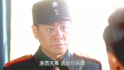 影视:团长目中无人,故意迟到给下马威,不料新总指挥一刀劈死他