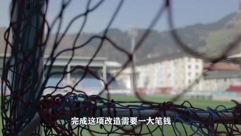 中国球迷的唯一主队,曾暴虐皇马,这支西甲球队有什么魔力(中)