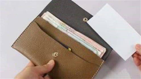 原来钱包里放张纸这么重要,有钱人都这样做,没骗你,早知早受益