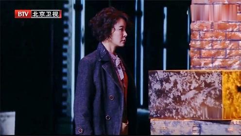 柯蓝综艺搞笑瞬间:罕见出演爆笑小品,郭德纲