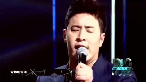 潘玮柏深情献唱《哑巴》,想不到玮柏唱慢歌一样超级好听!