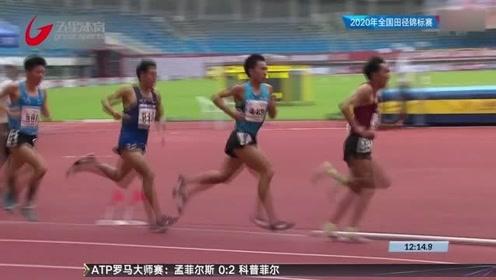 男子5000米彭建华后发制人 女子跳高黄敏夺冠