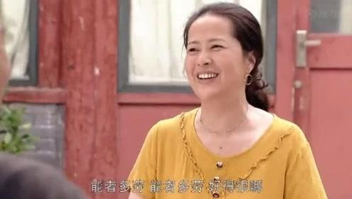 亲家母来家里面做客,觉着孩子住的是破房子,这个视频有点料!