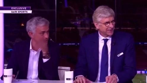 穆里尼奥、温格搭档解说欧冠决赛,从昔日冤家到谈笑风生!