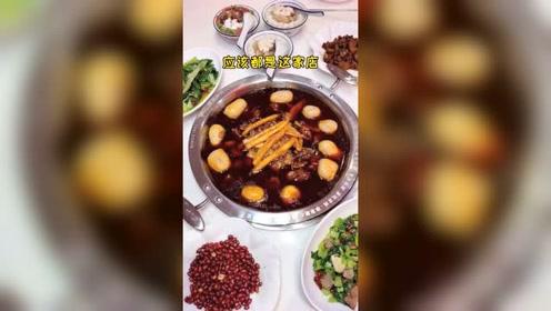 美食探店 在重庆吃梁山鸡,这家一定是我的首选!