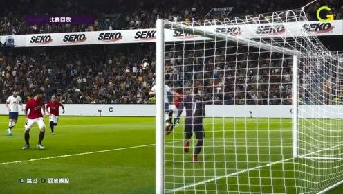实况2020:英超热刺5:0曼联,大圣归来,贝尔回归首秀2传1射!