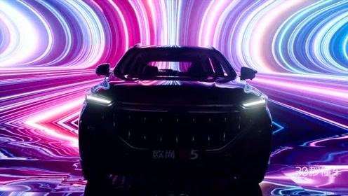 首款运动SUV 蓝鲸NE 1.5T动力 长安欧尚X5视频首测