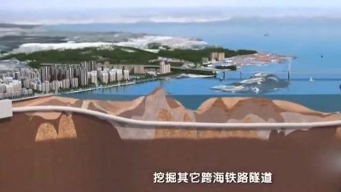 海底隧道是怎么修的?为什么不被海水压塌,看完这个视频就明白了!