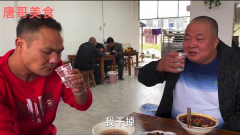 喝早酒,吃网红老爷子牛肉汤,一大瓶40度白酒喝完,真惬意