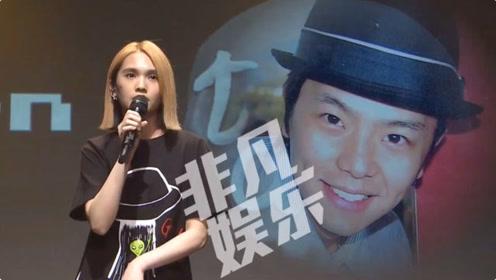 黄鸿升追思音乐会,杨丞琳:他很值得我们永远想念他
