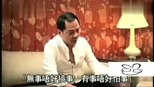 香港:江湖事江湖了但为了家人和朋友,香港1