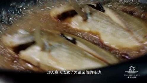 风味:厦门本土渔民的最爱 酱油水黄翅鱼, 下饭吃更香!