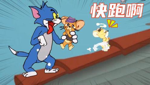 猫和老鼠:狡猾的老鼠,就算跑到房顶上我也要抓到你!