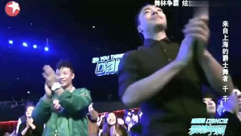 舞林争霸:上海爵士舞者 千千 跳完,金星称赞她非常有国际范儿