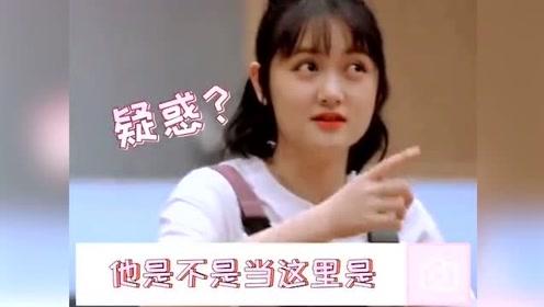 这女孩太猛了!董思怡台上质疑郭敬明发S卡的标准,这么敢说的吗?