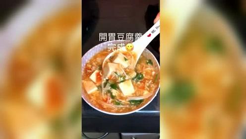 开胃豆腐羹,没胃口不想吃饭就做这个,喝上一碗超级舒服