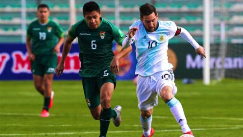 世预赛梅西对玻利维亚个人集锦:让位前锋成中场大脑,赛后发怒与对方起冲突