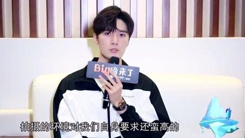 刘海宽表示环境影响拍戏,热巴看到古代乐器很感动,魏大勋讲述唐一修的故事