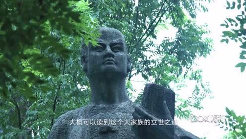 罗江·醒园旅游宣传