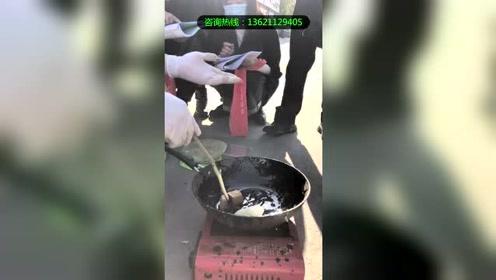 王合民传统膏药制作,北京膏药制作培训班视频#生活窍门#