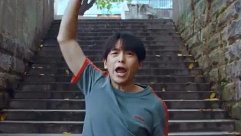 狗哥终于考上体育大学,却发现刘闻钦车祸去世,他该怎么告诉安然?