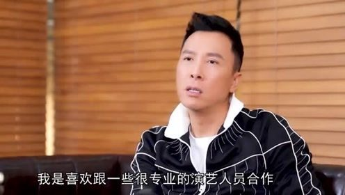 甄子丹满满的欣赏,尤长靖对自己和粉丝负责,姚琛超机智!