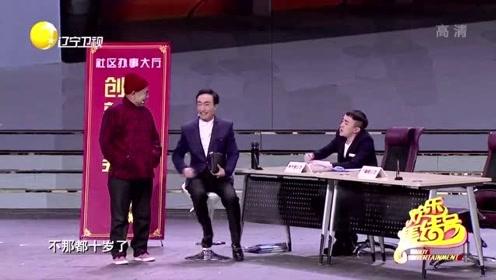 小品《谁替我证明》:巩汉林潘长江给狗办证整岔劈了,越唠越搞笑