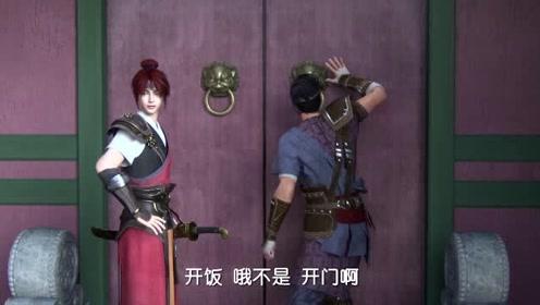 袁小棠回到家中感觉气氛异常 发现家仆福伯被绑