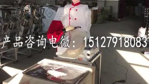 热门短片机器人刀削面机视频