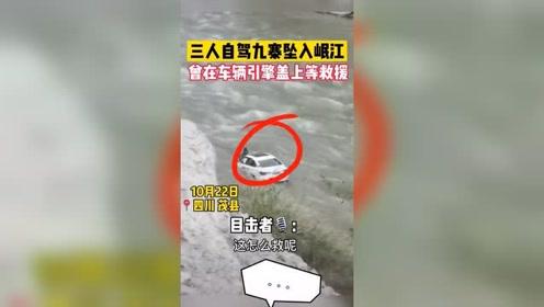 车头上的男子为啥不跳下来呢,跳下来游到岸边就活下来了
