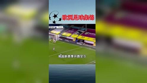 英超新赛季开赛至今,亚洲天王孙兴慜已进八球排名射手榜首位