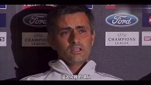 穆帅带领黑马面对强大的拦路虎曼联,讲述击败曼联勇夺欧冠冠军!
