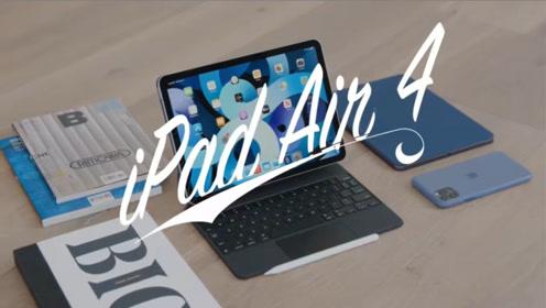天蓝色2020款iPad Air 4 开箱上手