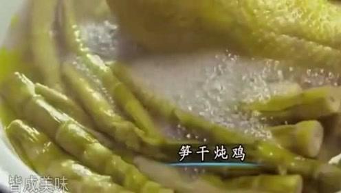 舌尖上的中国:当地人称为雷笋的美食,脆嫩爽口,无论如何制作皆成美味!