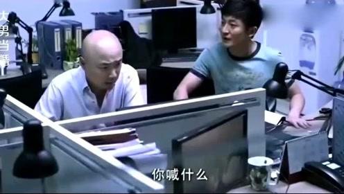 影视:徐峥太穷怕养不起女友,提出分手,不料女友家产近百亿