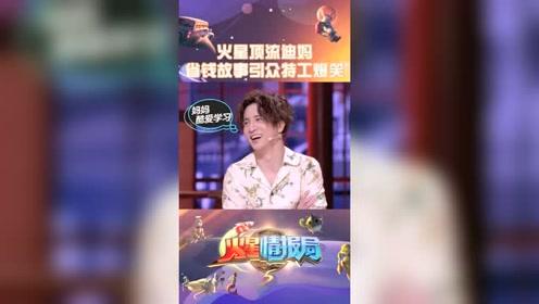 """杨迪分享杨迪妈妈报""""99""""元旅游团,面对杨迪的询问,迪妈回答得太好笑了"""