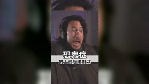 笑哭!恐怖游戏被中国玩家玩成了土嗨模拟器!
