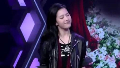 女神刘亦菲也有两副面孔?平时是个淑女,但音乐一响瞬间放飞自我