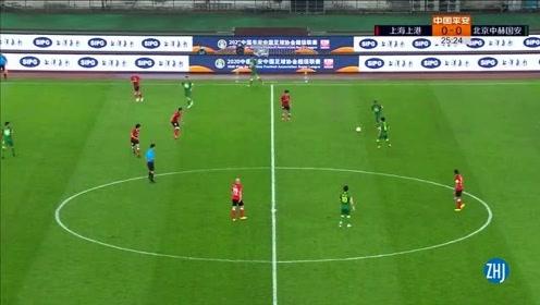 中超3-4名首回合,北京国安2-1上海上港