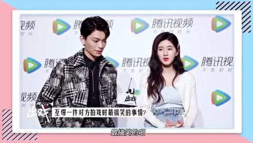 赵露思爆料搞笑事件,杨芸晴对网络暴力的评价