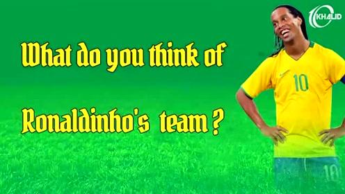 小罗谈欧冠11人阵容你觉得夺冠有几分胜算前锋位置有争议吗?